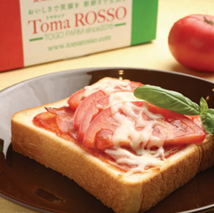 トマロッソのピザトースト
