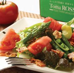 トマロッソ × いろいろ豆のサラダ