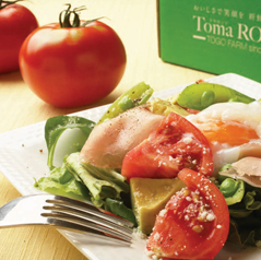 トマロッソ × 生ハムのサラダ